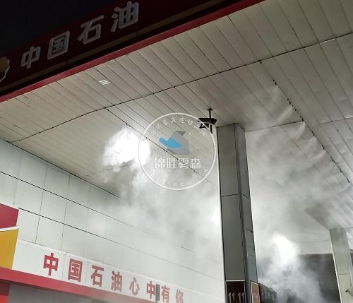 山东济南历下区中国石油18站雾森降温案例(13).jpg