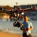 无人机航空检测