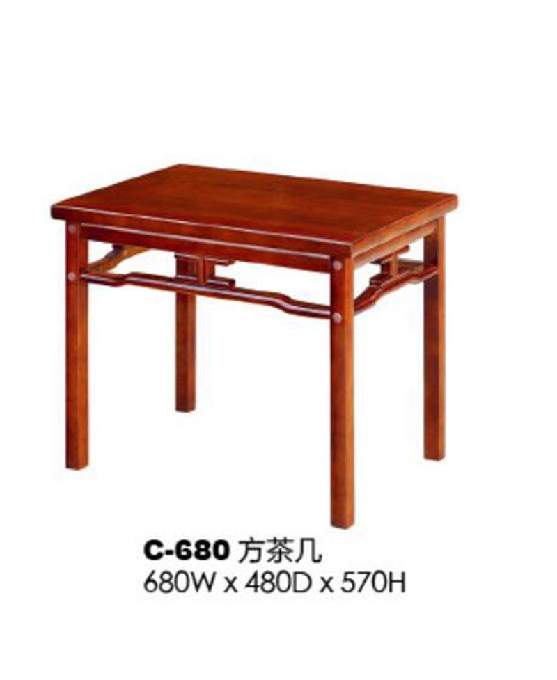 C-680.jpg