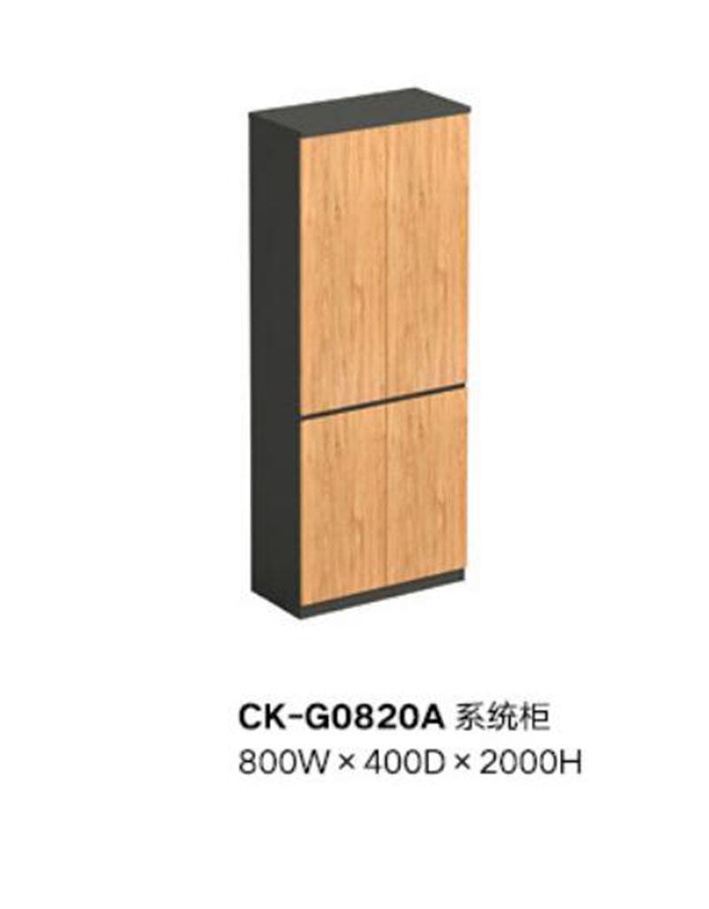 CK-0820A.jpg