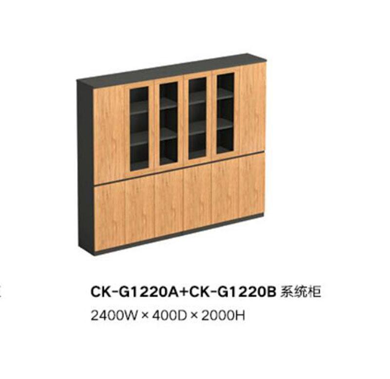 CK-G1220A+CK-G1220B.jpg