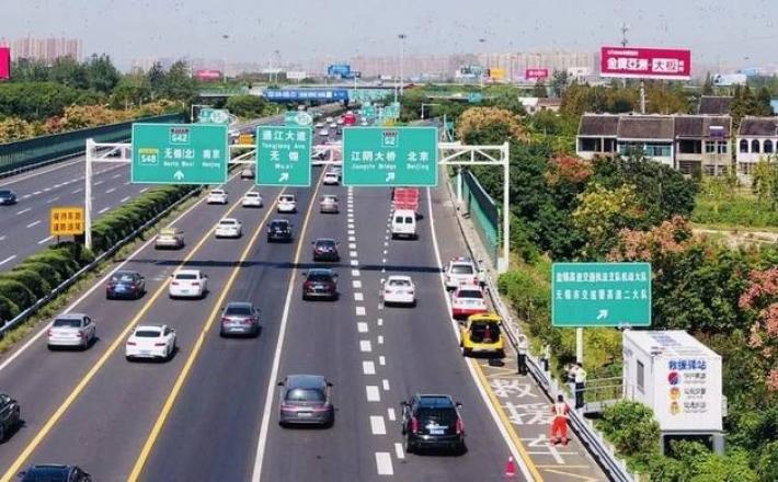 权威发布 | 国庆长假前四天全国道路交通安全形势平稳 明日起各地将陆续迎来返程高峰