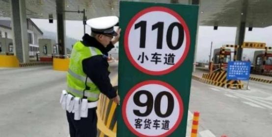 交通部通知:这三种超速行为以后不再罚款,车主可以放心了