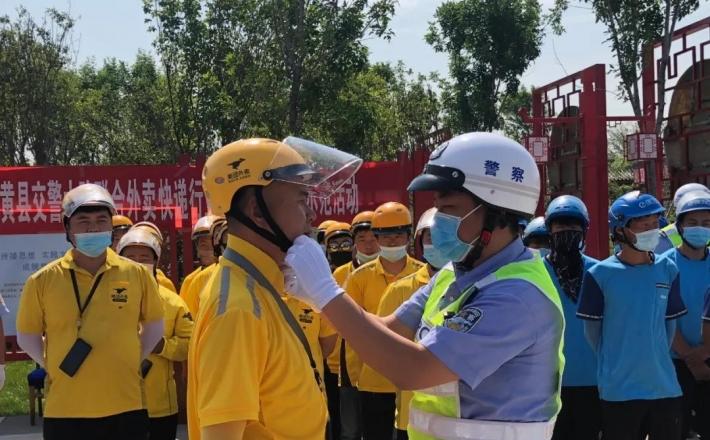 内黄交警联合快递外卖行业开展佩戴头盔示范活动