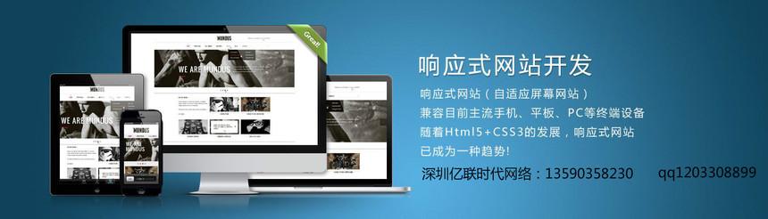响应式网站展示图_meitu_1.jpg