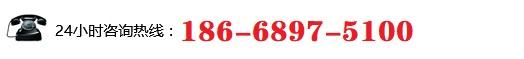 ca37b35637831b3eafa5e6c62d108728_tel.jpg