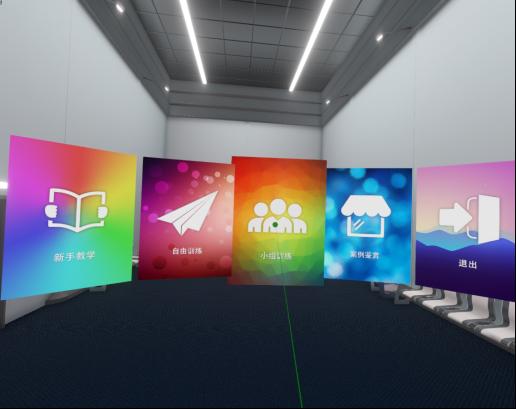 VR会展设计实验室建设方案