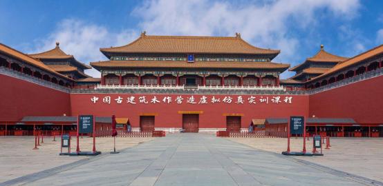 中国古建筑木作营造虚拟仿真