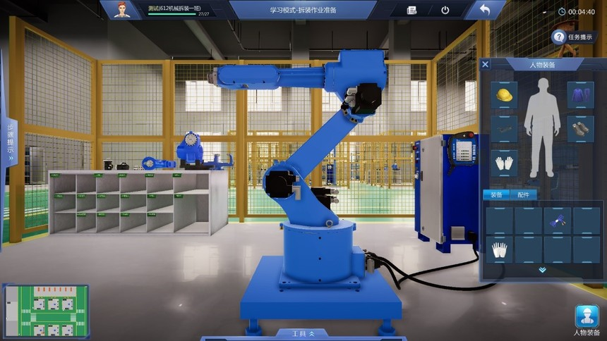 工业机器人机械虚拟仿真实训与考评系统