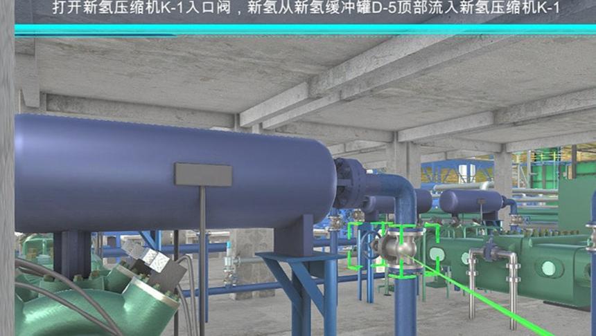 VR石油化工