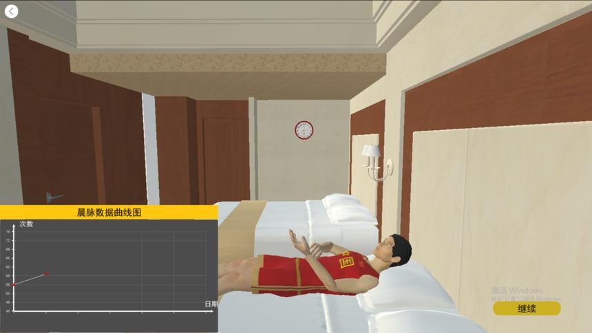 高原特有运动损伤与高原训练监控虚拟仿真
