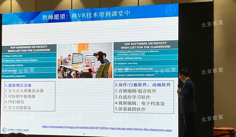 会议纪要|虚拟仿真实验教学技术研讨会在青岛圆满落幕