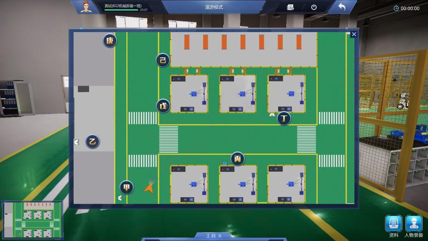 工业机器人机械装调维修虚拟仿真