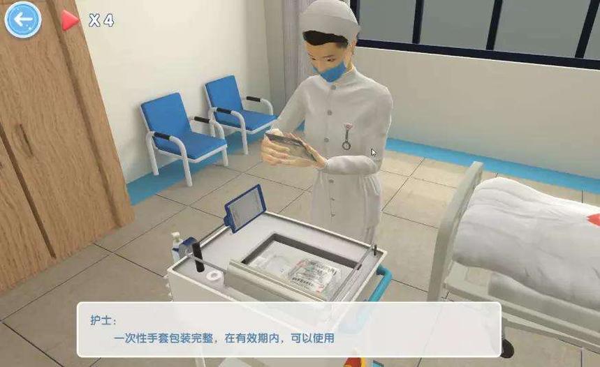 """虚拟仿真""""金课"""",虚拟仿真技术在各学科的应用"""