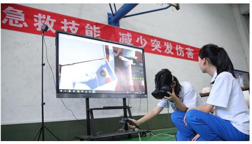 欧雷学院   VR校园安全教育方案