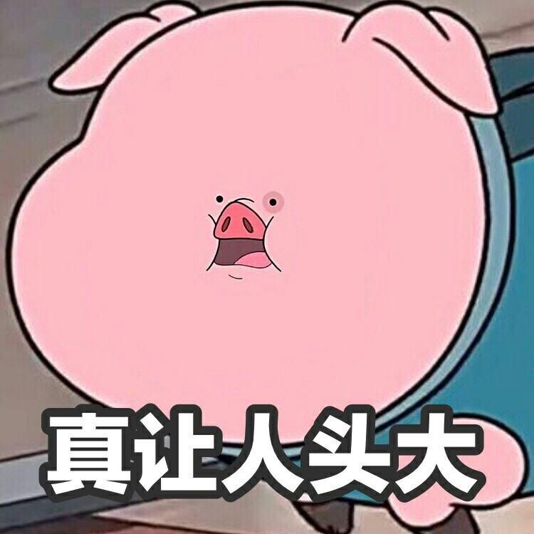 2019.10.21 配图6.jpg