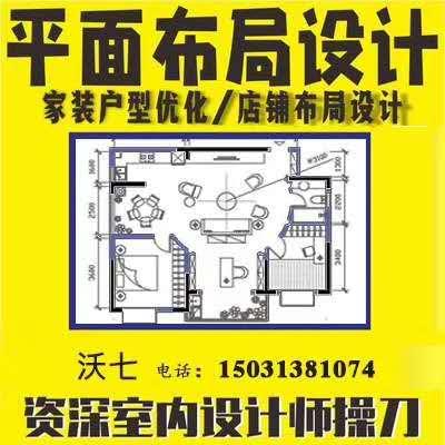 微信图片_20200318005949.jpg