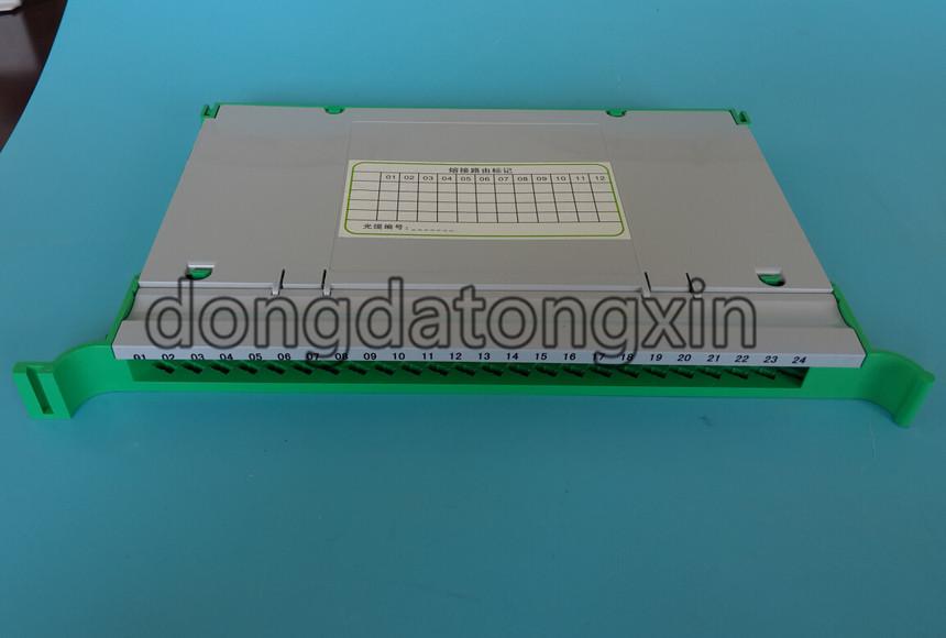 熔纤盘NBDD-YTHP-24B.jpg