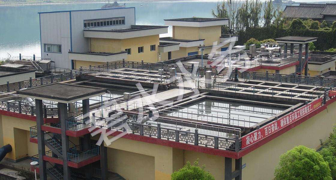 阆中市老城区污水处理厂2.jpg