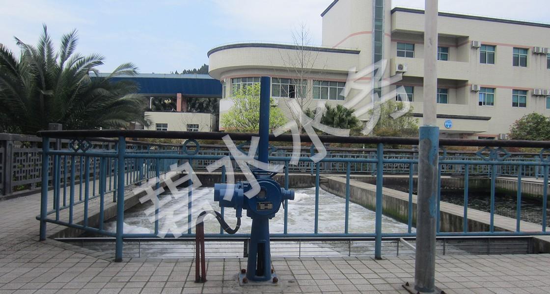 阆中市老城区污水处理厂3.jpg