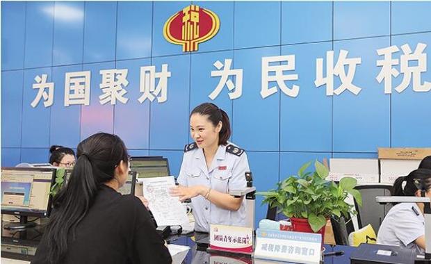 """湖南衡阳税务:上好""""三堂课"""" 确保减税降费落地有声"""