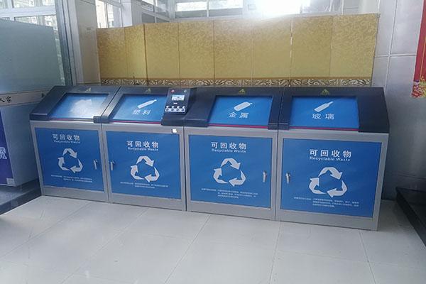 垃圾分类设备