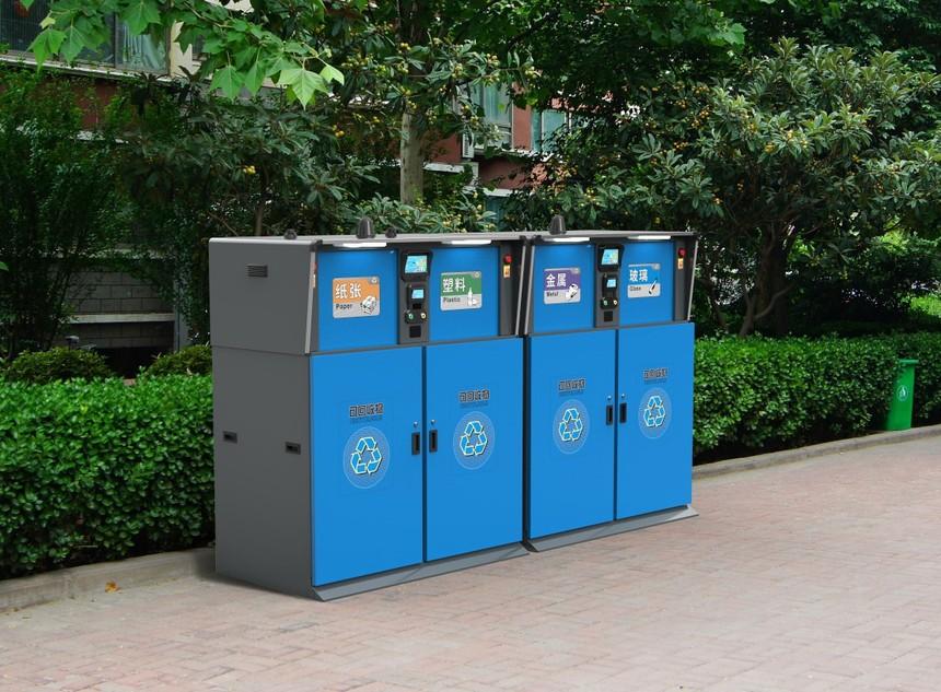 垃圾回收分类设备