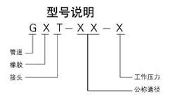 20141219172727_53002.jpg