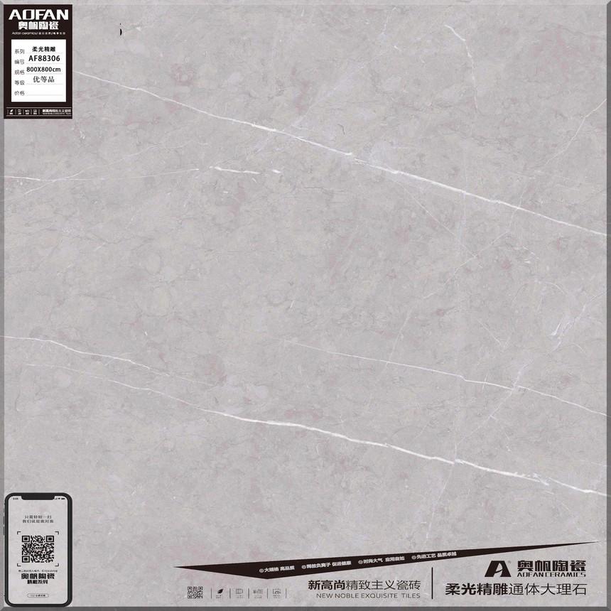 AF88306-1.jpg