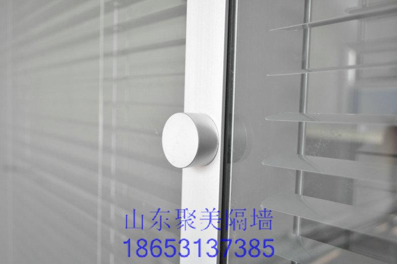 山东聚美隔墙双玻百叶玻璃隔断 (19)_1.jpg