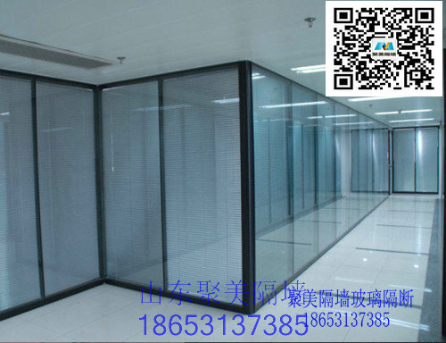 山东聚美隔墙双玻百叶玻璃隔断 (2)_1.jpg
