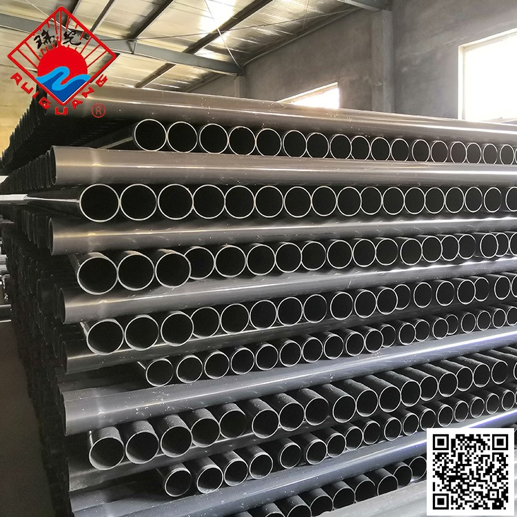 PVC给水管材1.jpg