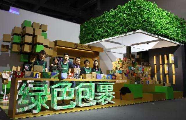 绿色生态委员会:现代绿色会展的展会概念与特点