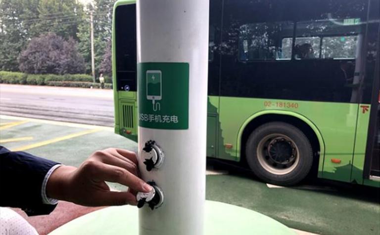 西部绿色生态发展论坛:西安首条绿色智慧公路精彩亮相!灯杆可监测环境、视频监控等