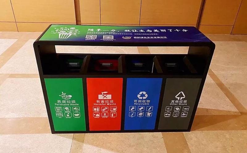 分类产生价值,垃圾变成资源绿色会展提倡积极推动垃圾分类理念