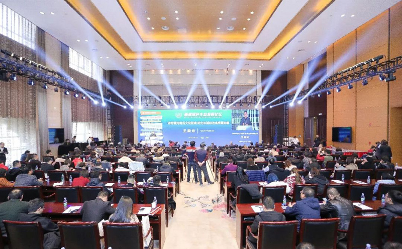 大咖专访   赵一丁:企业要贯彻落实绿色发展的理念,走上智慧农业的道路!