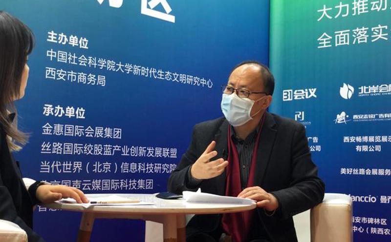 中国绿发会-百家号:黄河流域经济发展不能以破坏生态为代价|绿会受邀出席2020西部绿色生态发展论坛