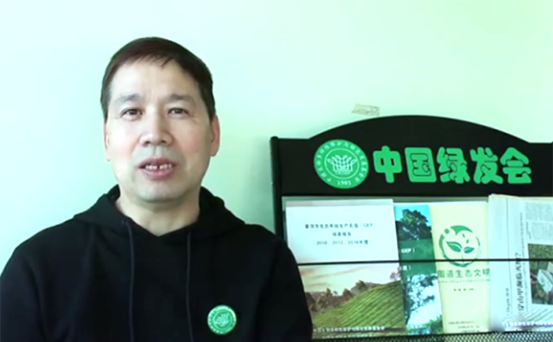 中国绿发会-澎湃新闻:2020西部绿色生态发展论坛新闻发布会在西安召开 | 绿会指导