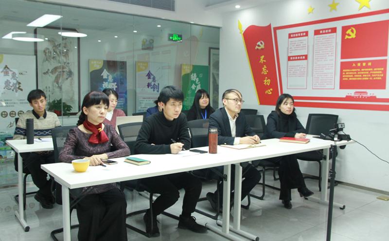 1月14日,共生商业文明体系分享会成功召开