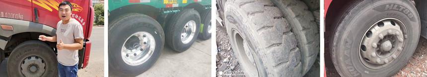 Huaan tire's feedback