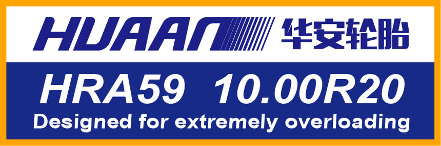 Huaan tire 1000R20 HRA59