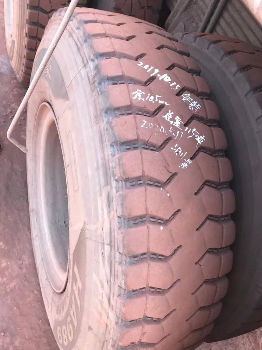 Huaan tire