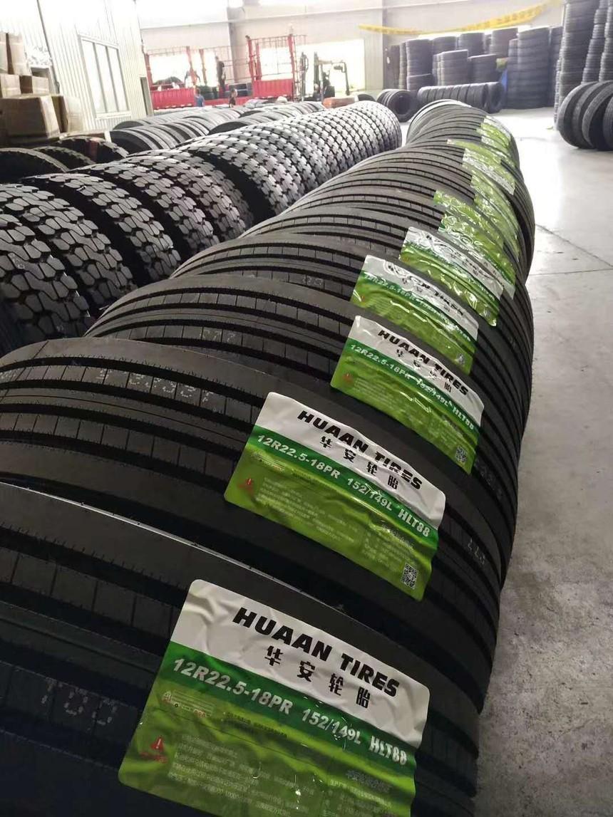 Huaan tires