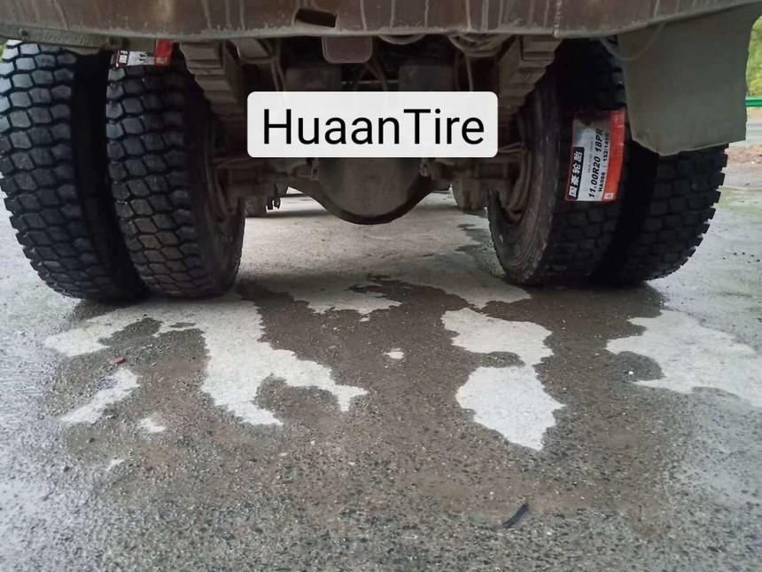 HuaanTire