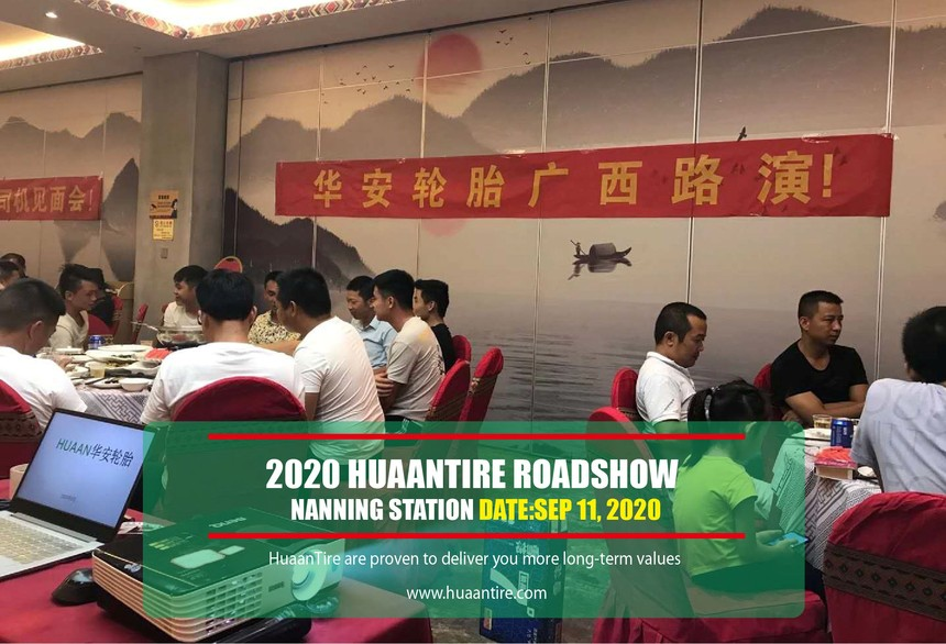 HuaanTire Roadshow