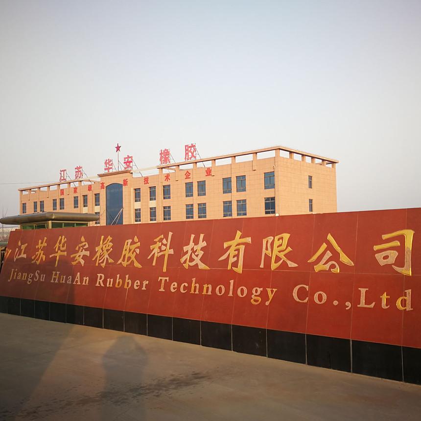 Huaan tire factory gate