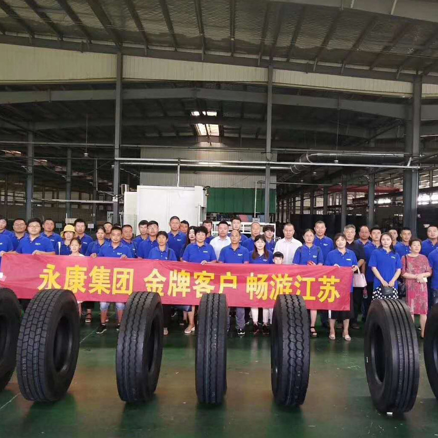 Huaan tire customers visit factory