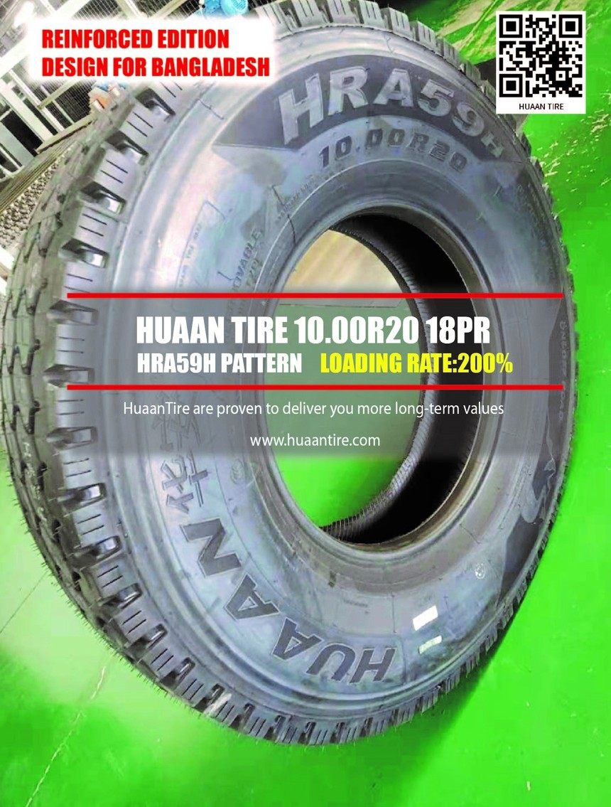 HUAAN TIRE HRA59H