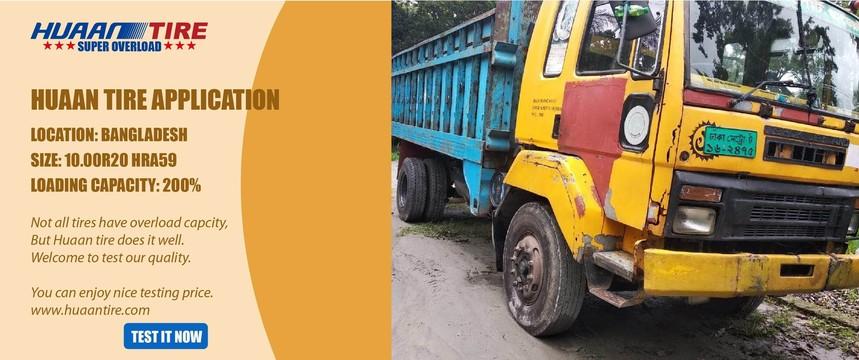 Huaan tire HRA59 application