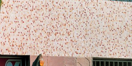 MD瓷砖翻新表面处理剂